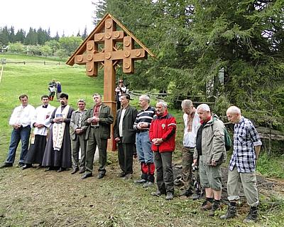 Uroczystości w Bystrcu, fot. Irena Wielocha