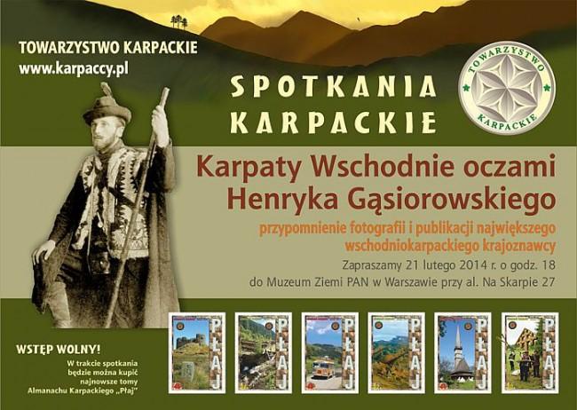 04_gasiorowski_mm