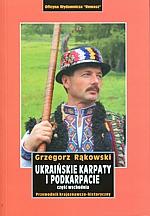 rakowski_ukr_karp_II