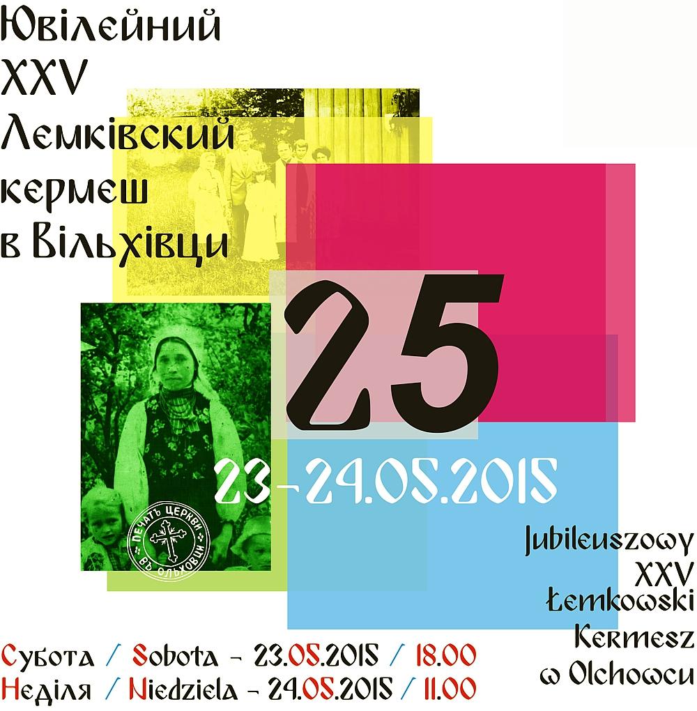 olchowiec_15x