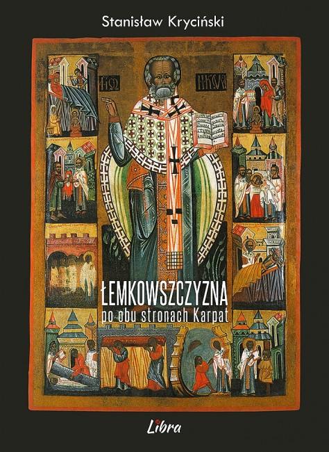 lemkowszczyzna_krycinski