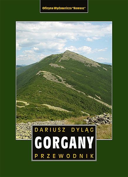 gorgany2016