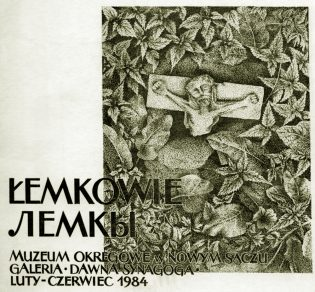 folder_wystawy_lemkowie