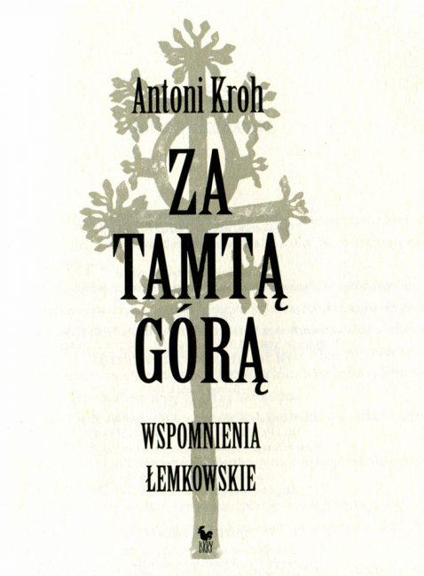 za_tanta_gora_tyt